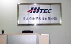 Hitec Multiplex China.Inc