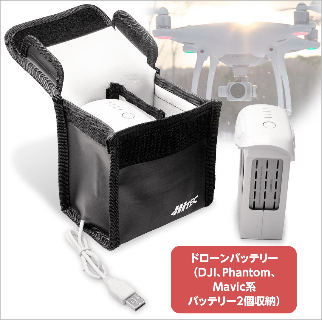 USBポート(2.1A)装備でスマートフォンやRTRやRTFキットのUSB充電器を接続できます
