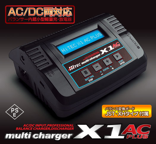 multi charger X1 AC plus