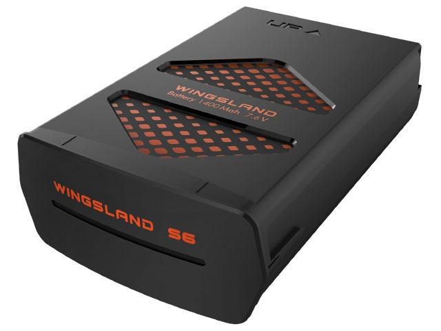 1400mAh 7.6V Li-Poバッテリー