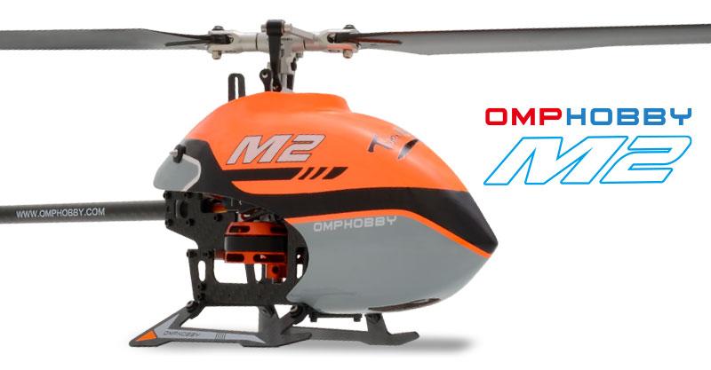 すべてのユーザーを魅了する究極のヘリコプター「M2」が誕生!