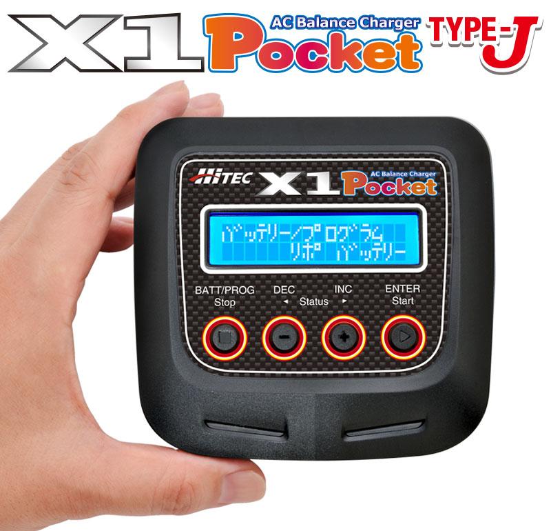 ロングセラー充電器「X1 Pocket」がリニューアルで登場!
