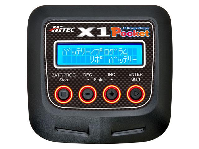 AC Balance Charger X1 Pocket TYPE-J[ ACバランスチャージャー X1 ポケット タイプ-J ]